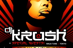 DJ_Krush_At_It__s_Only_by_prop4g4nd4